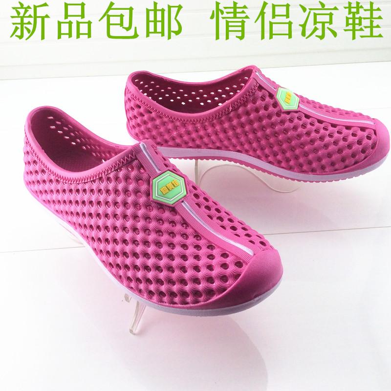 夏季新款女士涼拖鞋防滑軟底一體塑料涼鞋男士沙灘洞洞鞋潮流