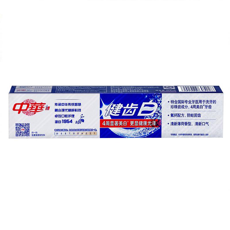 معجون الأسنان العناية بالأسنان الجديدة الصينية تشينغ النعناع 200 جرام البيرلايت تبييض الأسنان