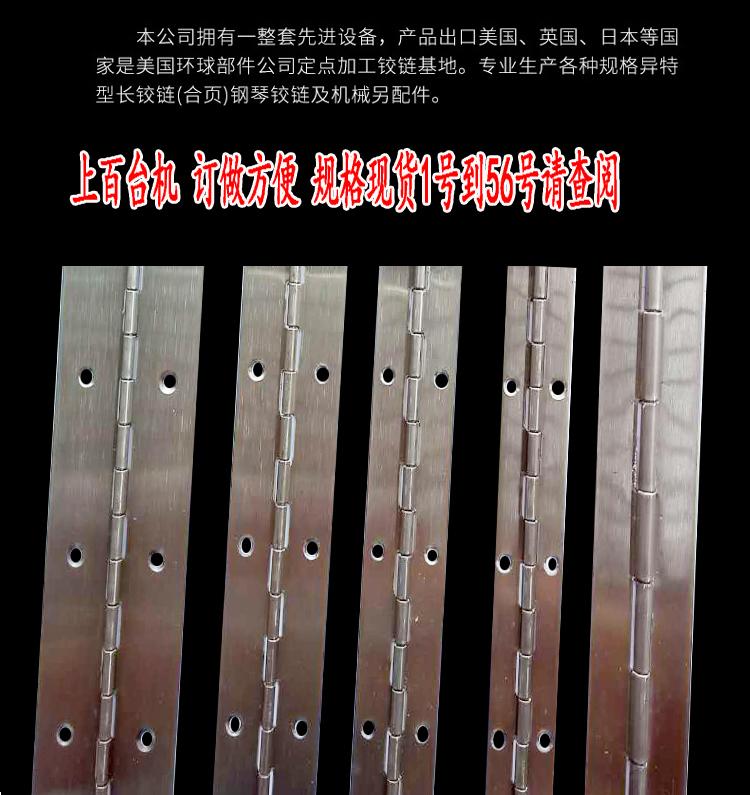 Una larga fila de acero inoxidable 304 bisagras bisagras de 1 pulgada de largo 1.2 pulgadas de puerta de bisagra de piano de 1,8.