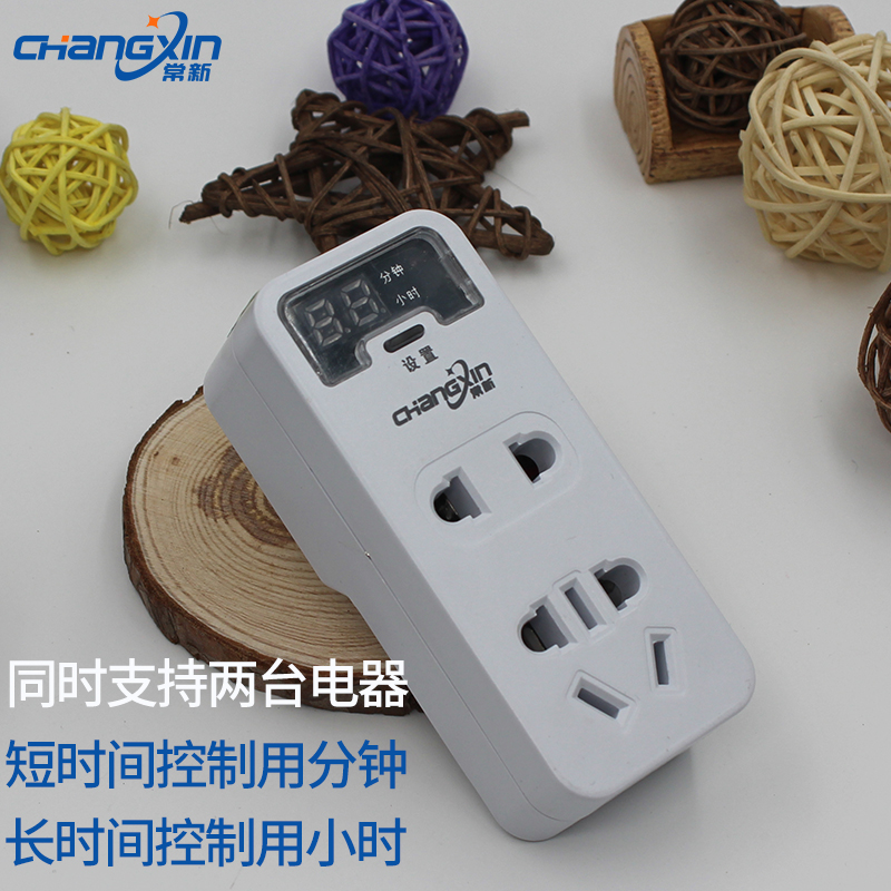 Electric bottle, mobile phone electronic charging, household kitchen control, automatic power off, countdown timer socket