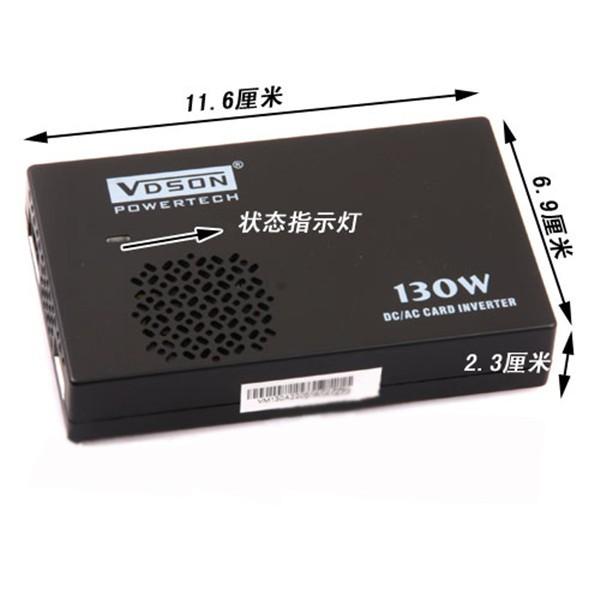 Wade Sheng 130W auto wechselrichter spannungswandler MIT 220V wechselrichter fahrzeug übertragen MIT USB -