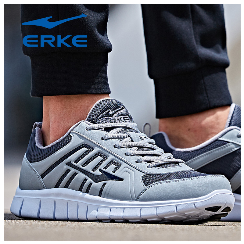 Special offer every day Erke 2017 autumn and winter shoes for men wear running shoes sports shoes tennis shoes