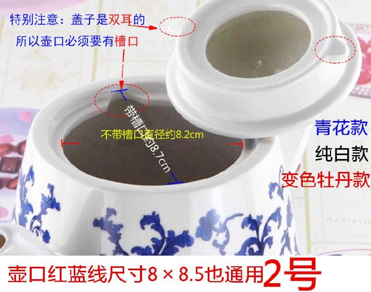 Qi zeyu la venta directa de la fábrica de cerámica hervidor eléctrico cubre tetera PAC accesorios de cerámica color de la tapa de la olla de cerámica de la tapa de la olla