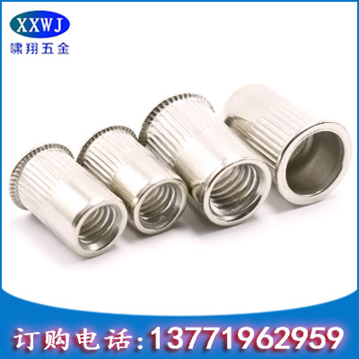 304 stainless steel small sunk head vertical riveting nut riveting nut pulling rivet nut pulling rivet cap M3-M12