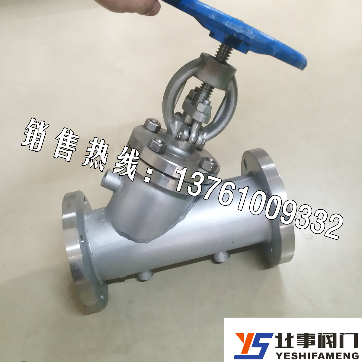 BJ45W-16P chemical corrosion resistant nitric acid acetic acid 304/316 stainless steel jacket insulation stop valve DN251 inch