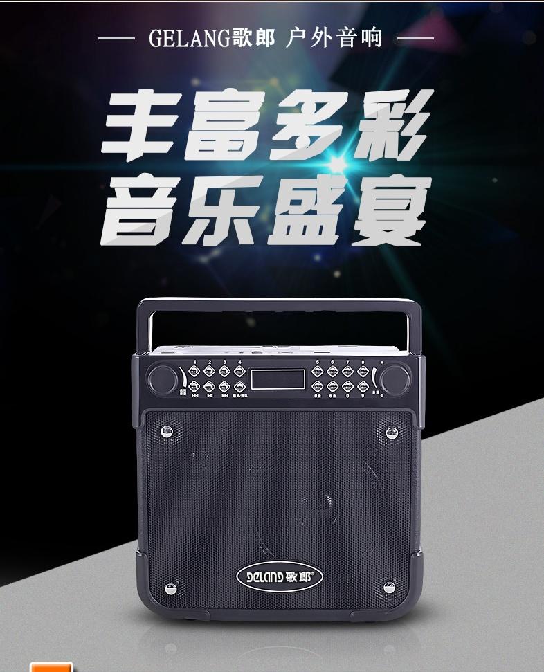 Lieder Lang S5 hochleistungs - tragbare tragbare audio - Outdoor - square - dance MIT USB - Sticks fernbedienung karte propaganda - redner