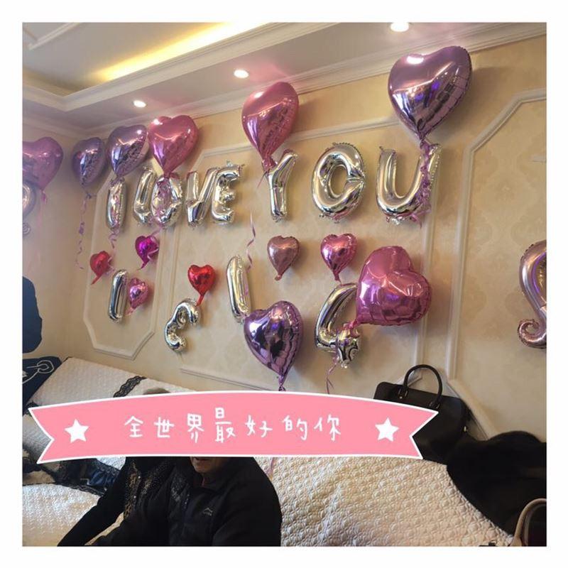 Heiratsantrag vor merryme layout Ballon requisiten Mich heiraten Ballon diamantring romantisch - Film Werbung Ballon