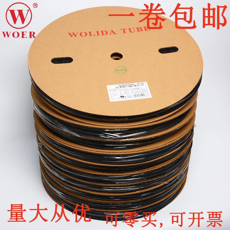 El paquete postal hasta el calor liwo encoger la carcasa de protección del medio ambiente F2.0mm tubo el tubo el tubo de PVC de la protección del medio ambiente