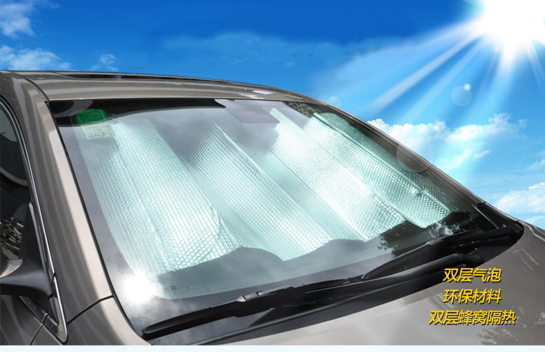 Automobile sunshade summer sun block front baffle double-sided aluminum foil insulation block sun visor