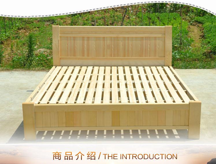 Direct manufacturers custom processing of New Zealand pine pine pine Pinus sylvestris simple wood double bed 1.8 meters