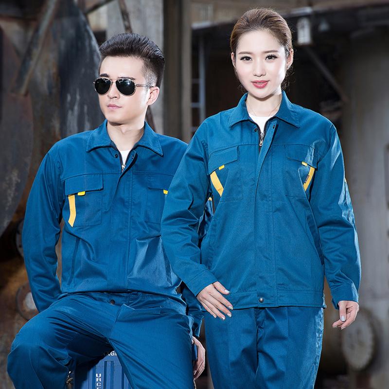 Traje de mangas largas y la reparación de la fábrica de ropa la ropa de hombres y mujeres de traje ropa ropa de ropa de protección.