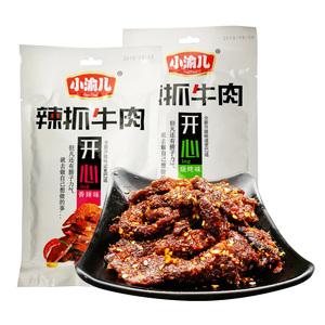 100g*3袋小渝儿麻辣牛肉干重庆四川特产麻辣零食小吃香辣味烧烤味