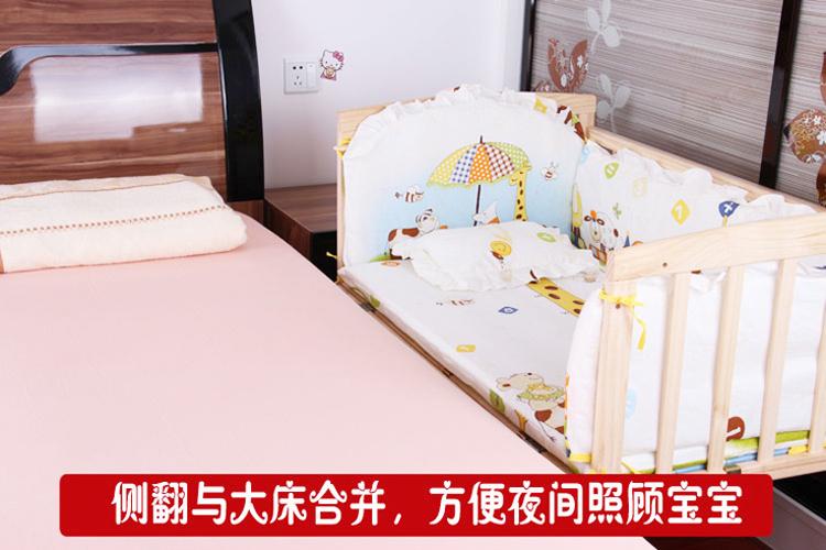 επαρχία πακέτο μετά το μωρό κρεβάτι ξύλο χωρίς μπογιά περιβαλλοντικά μωρά παιδιά. η μεταβλητή ββ κρεβάτι κρεβάτι στο γραφείο το κρεβάτι!