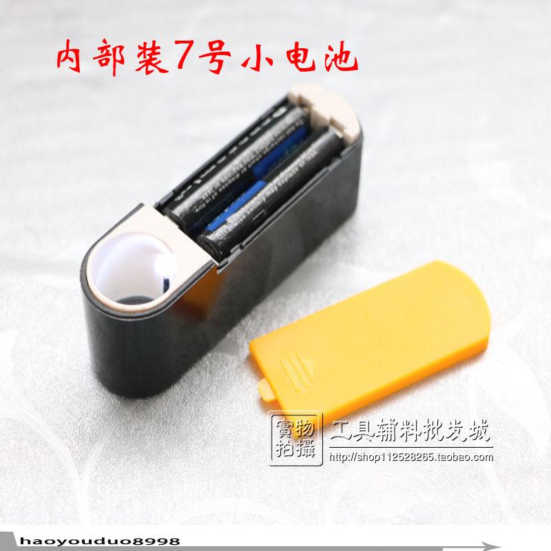 Manuales de mantenimiento con la lupa sexualizada lupa lupa con lámpara portátil de batería pequeña lupa