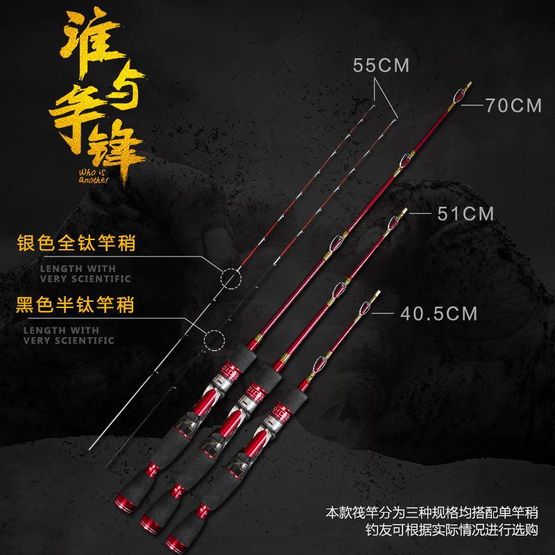 炭素の9メートル1メートル1メートルのチタン合金の竿はややいかだの釣り竿の船の船の船の軟らかいを9ます