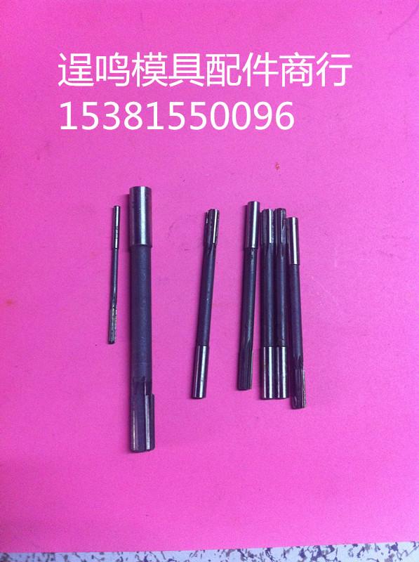 High speed steel non-standard reamer 11.51.61.71.82----3.73.8