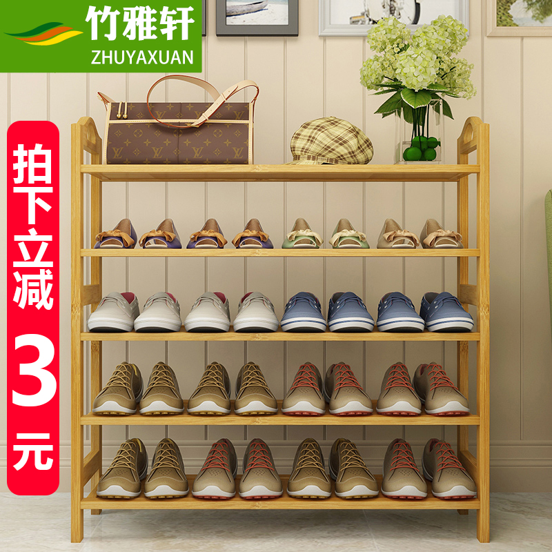 Real wood board shoe multilayer simple household dust shoe type storage rack assembly simple economic special offer