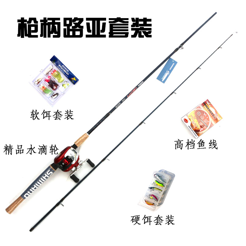 Defend taro 1.82.12.42.7 meters M fishing straight handle grips halleluyah pole rod fishing rod high carbon black