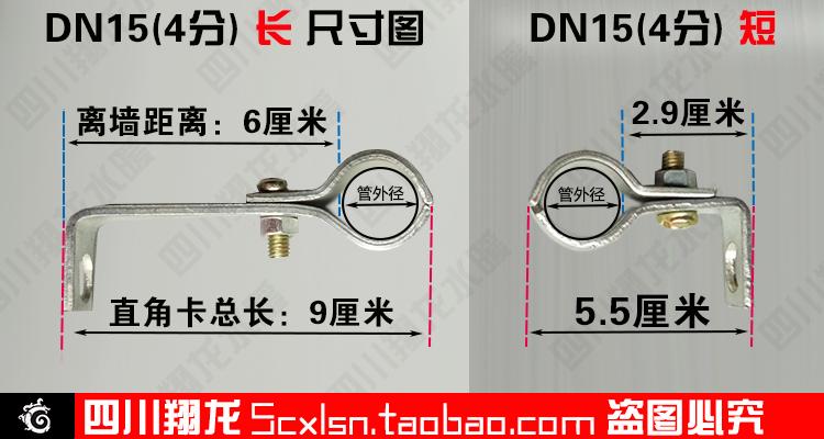 Abraçadeiras de fixação de tubulação de gás EM Rabo de peixe de água Tubo de cartão cartão clip clip clip