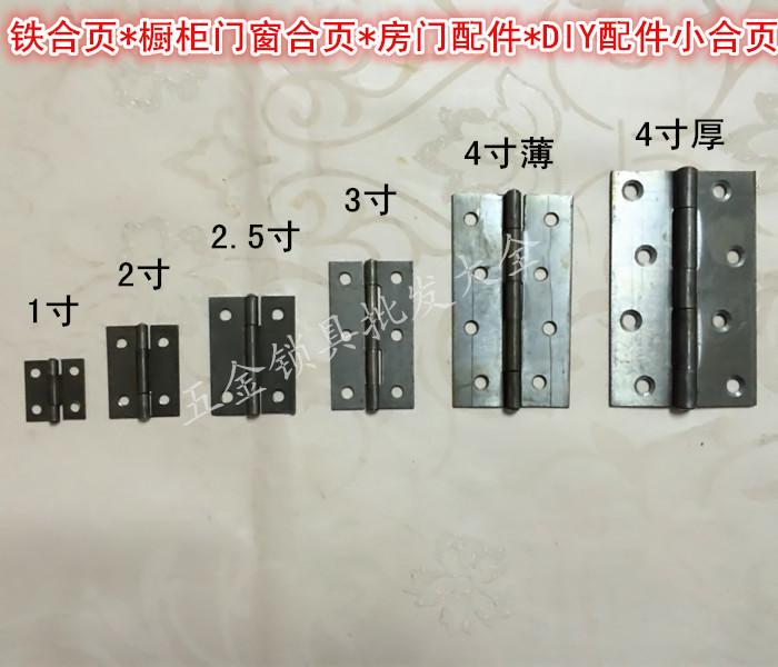La popularidad de la venta directa de la fábrica de 1 pulgada de triángulo de bisagras de puertas y ventanas de hierro común de soldadura de venta al por mayor y puerta de bisagra.