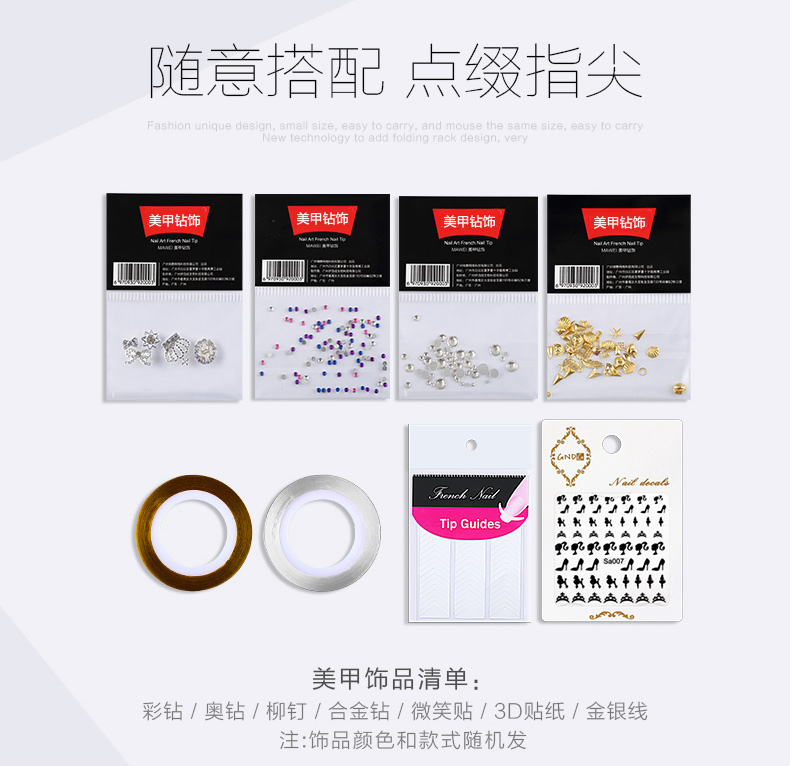 Nail Kit kit set up shop for beginners to do nail polish gel sets, phototherapy machine lights, nail jewelry sticking drill