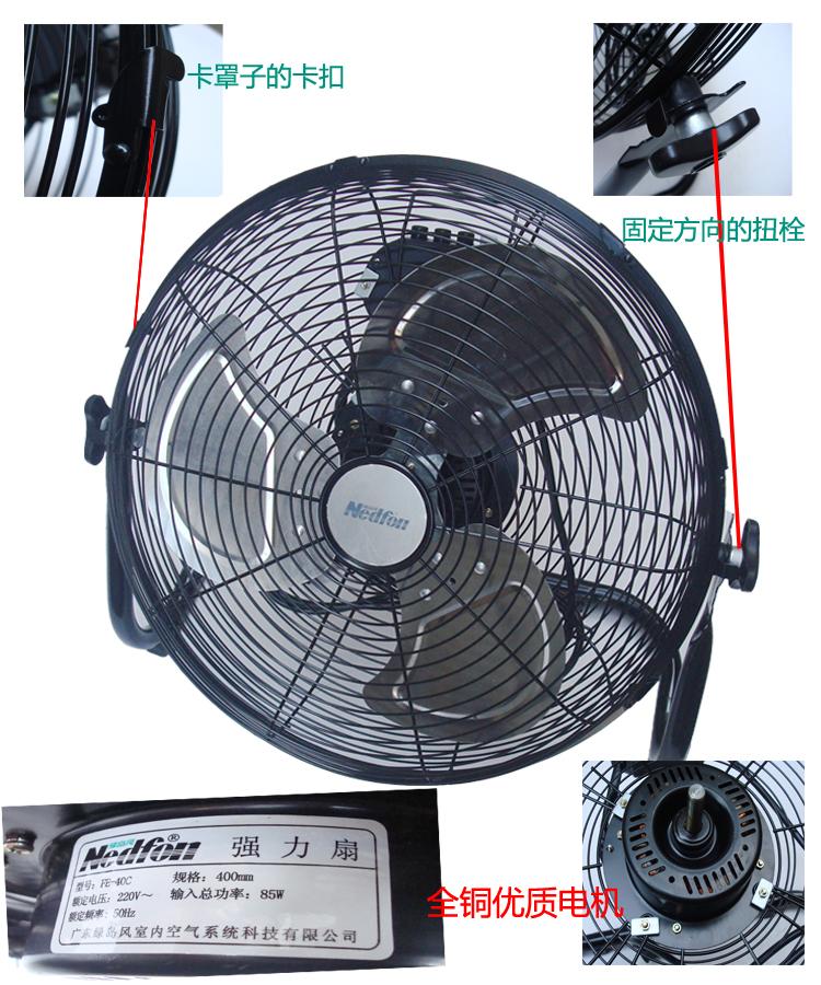 Nedfon/ 绿岛风 platforma oboževalec močan ventilator pristne 趴地 oboževalec komercialnih 趴地 ventilator v cm