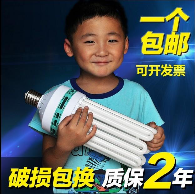 Lâmpada de poupança de Energia espiral lâmpadas de Alta potência 4U6U8U45W65w85w105W150w200W300 tile factory warehouse