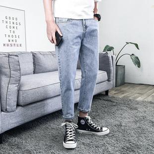 牛仔裤2020春夏新款宽松韩版潮流百搭休闲哈伦弹力小脚裤