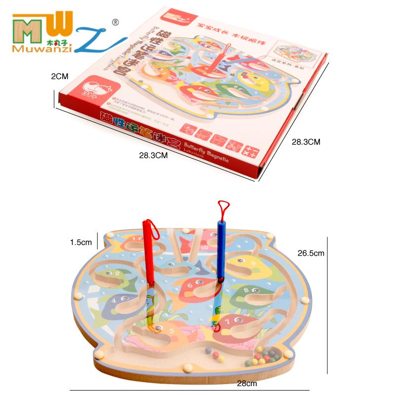 copii magnetic pen 3. minge de stereo labirint de jucărie băiat intelectual. aceasta carte mingea.