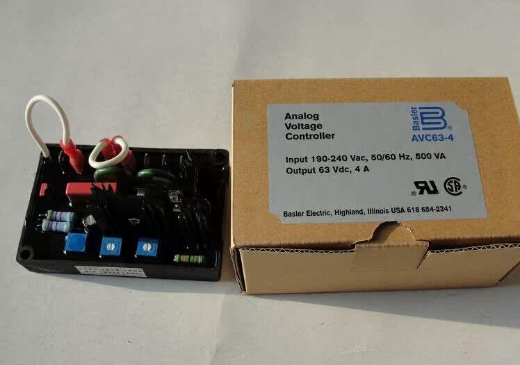 pakkumise basler generaator automaatselt pinge reguleerimine AVRAVC63-4AVC63-4D tooni.
