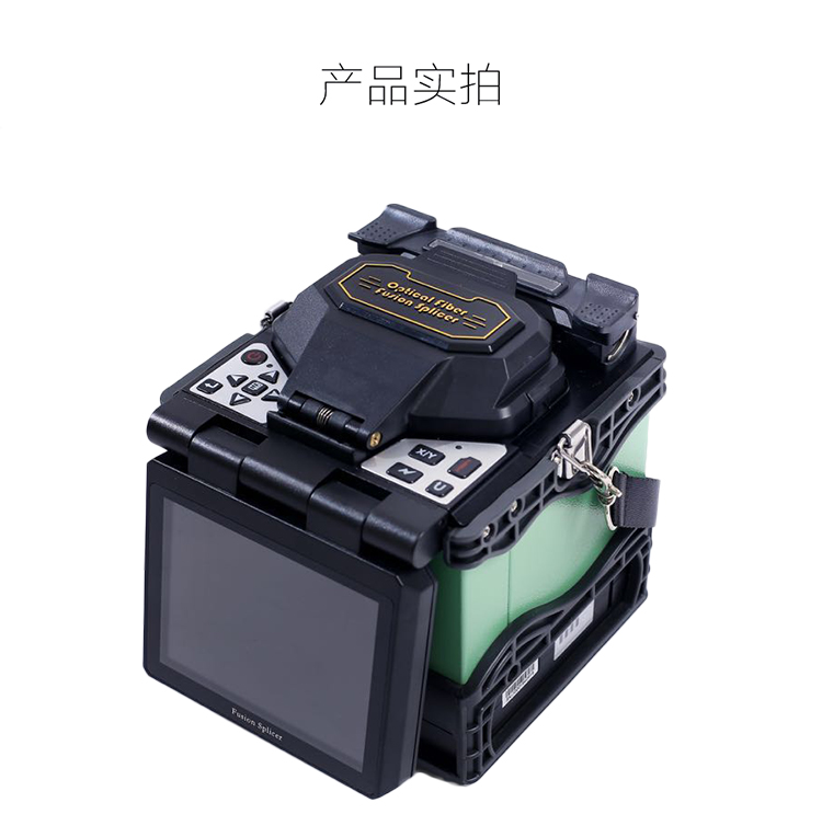 The SH-80C English Seiko version of /FTTH fused fiber fusion splicer machine / import machine warranty for 3 years