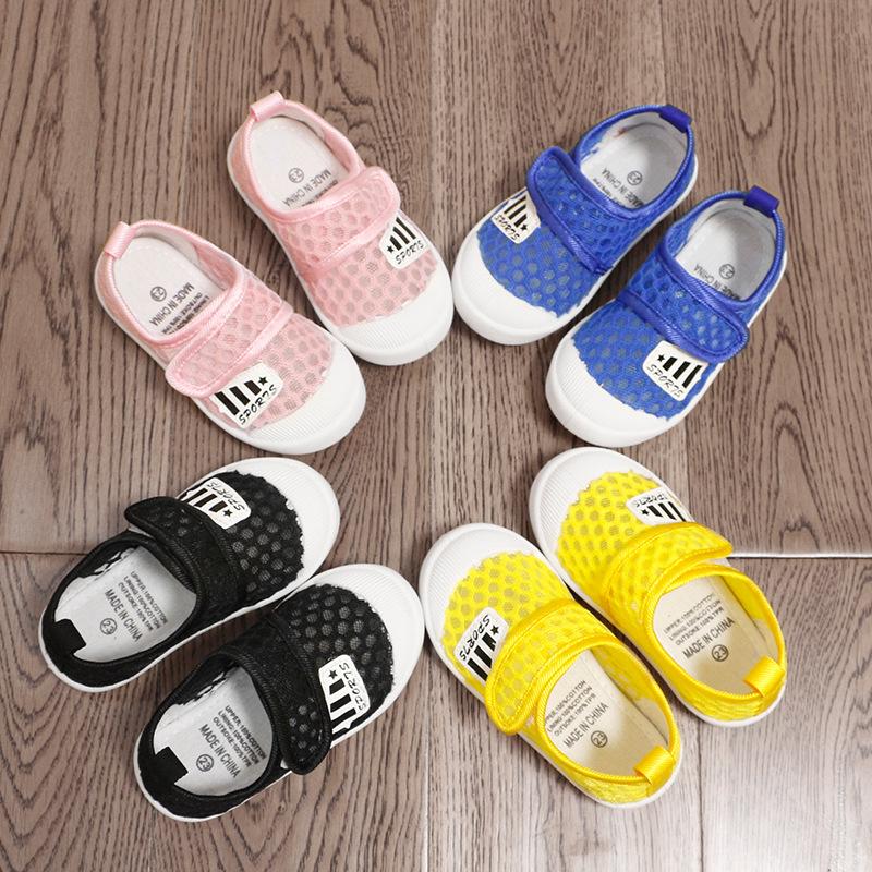 宝宝网鞋透气秋鞋防滑1-3-6岁小童中童儿童鞋子男童女童秋季男孩