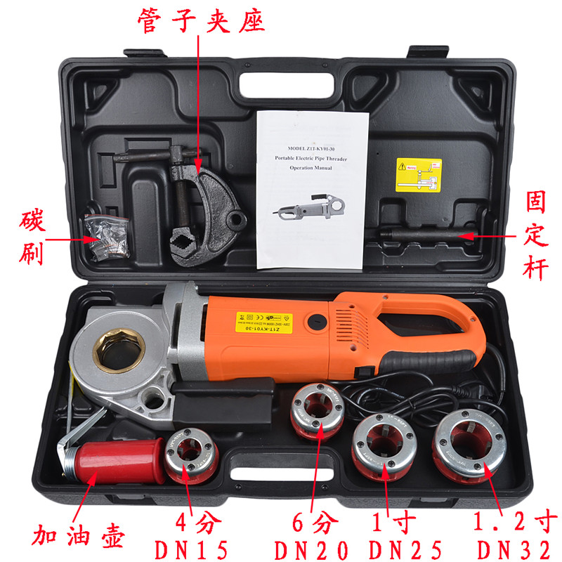 Convenient hand held electric wire set, hinged pipe, tool hinge thread, iron pipe, galvanized pipe and pipe cutter
