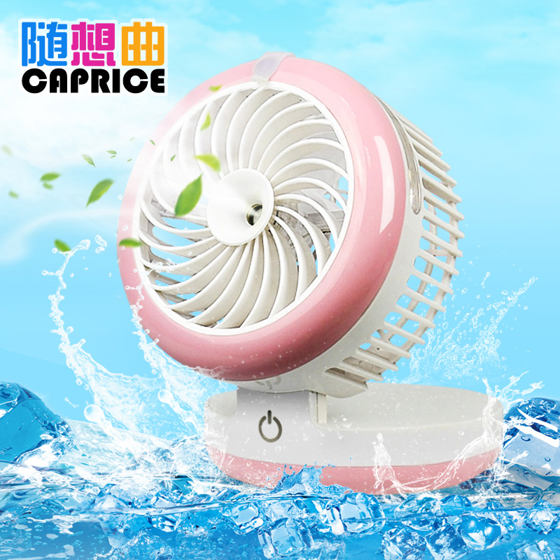 Mini air conditioner, mini electric fan, water spray, USB rechargeable portable portable student dormitory bed