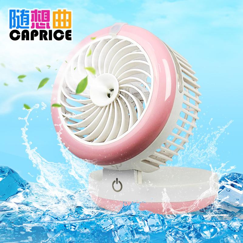 ミニ空調冷凍小型扇風機水噴霧usb持ち歩く携帯充電式学生寮のベッドの上で