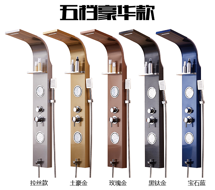 Bathroom shower bathroom shower shower screen set new household artifact copper nozzle water mixing valve.