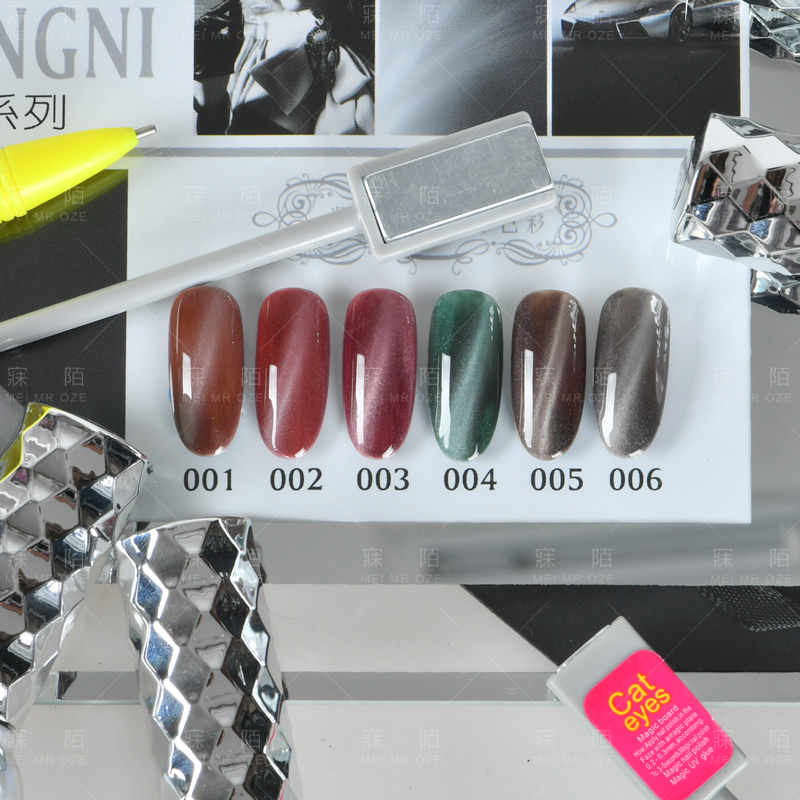 Wide eye cat eye gel Manicure tool nail polish glue removable phototherapy modern Minnie 6 color full suit