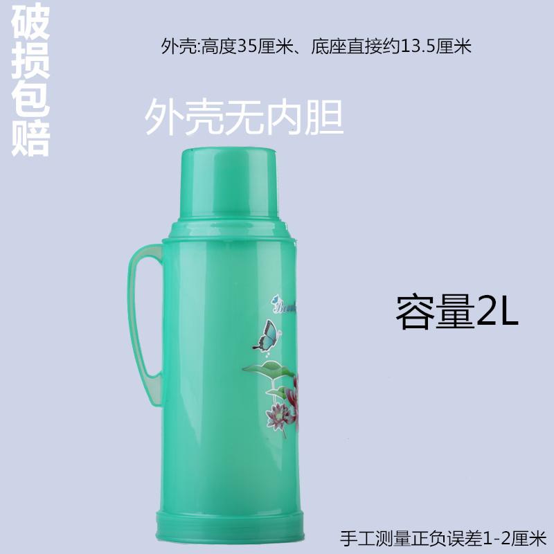 ポットの家庭用ボトルポットのプラスチック開水筒として魔法瓶ごポンド2リットルガラスの中身