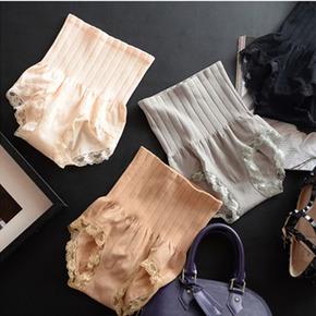 天天特价 3条装 日系无痕高腰性感女士收腹内裤 透气亲肤三角内裤