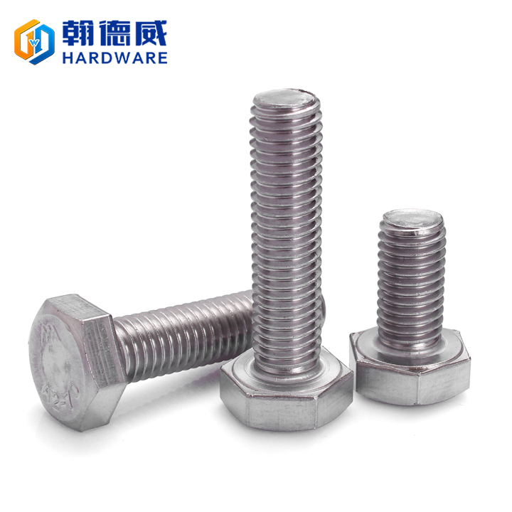 Crude 12mm304 stainless steel outer six corner screw /DIN933 outer six corner screw / bolt M12*20-200