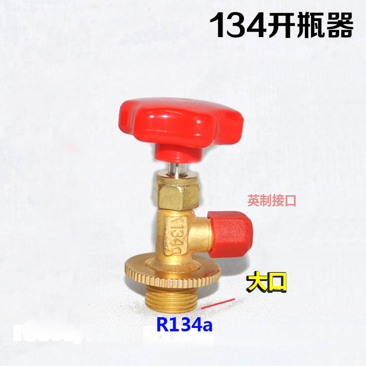 R134A open valve bottle, canned /R404 bottle opener, refrigerant air conditioner, snow seed, refrigerant freon, big mouth