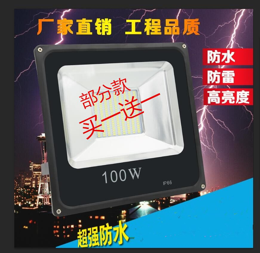 LED lights, outdoor waterproof outdoor lighting headlamps, 100W200W watts, 220V volts explosion-proof floodlight