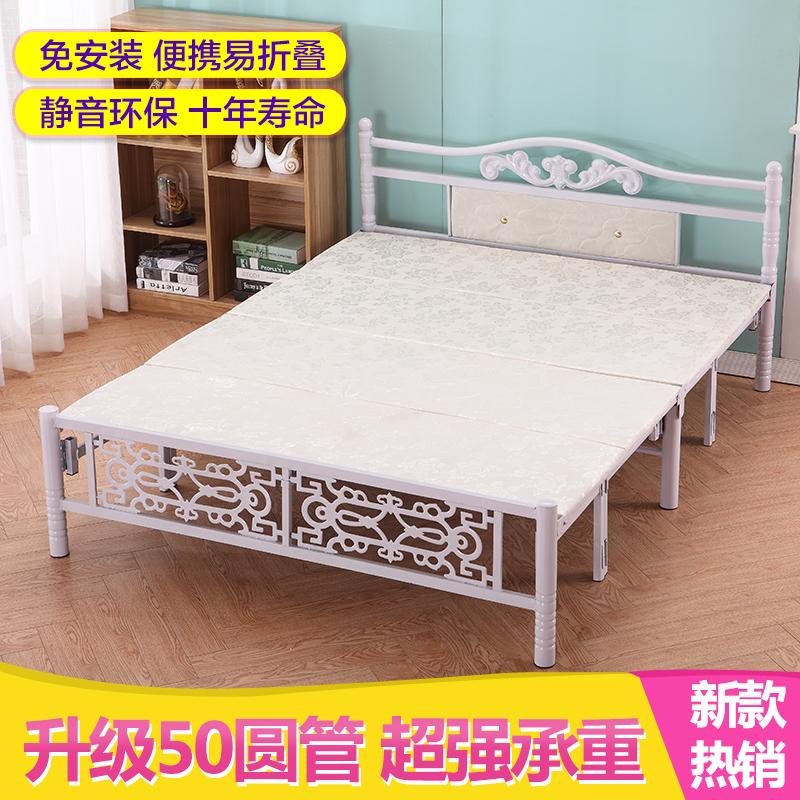 простой обед складные кровати Кровать укрепление четыре переносных Досс односпальная кровать двуспальная кровать 1,5 метров метров деревянные кровати пакет mail
