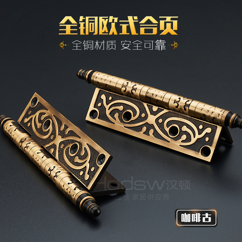 European all copper hinge 4 inch 5 inch antique pattern flat open thickening copper bearing hinge folding single chip price