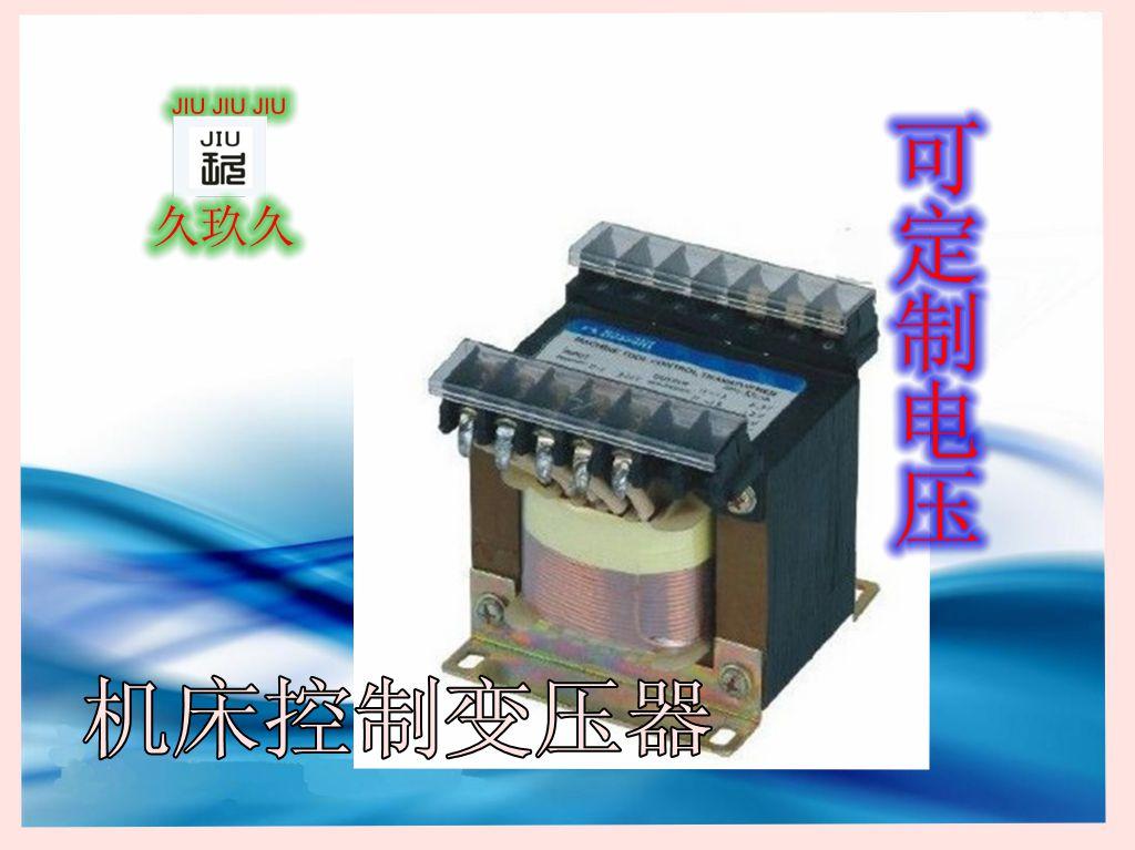 фабрика за мед JBK5-40VA [] 220v се 36v трансформатор 110х променлива 12v може да бъде променена