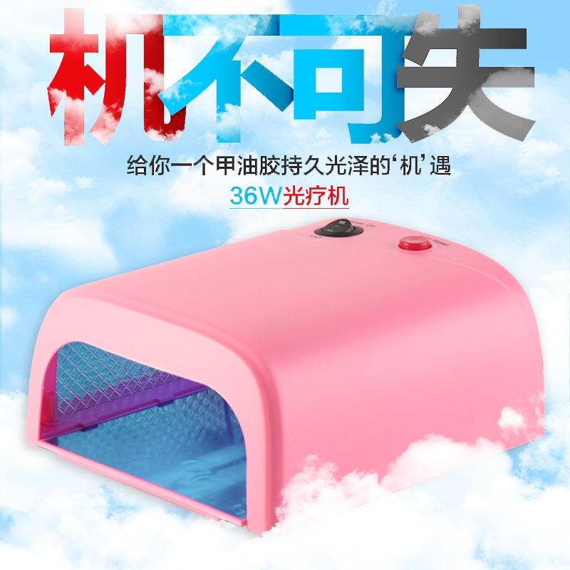 Phototherapy machine nail, phototherapy, baking, drying nail polish, nail kit, a full set of shops dedicated