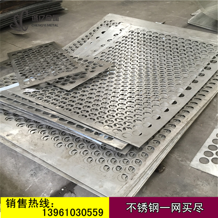Stainless steel perforated plate perforated plate punching plate machining screen plate circular hole plate hole plate microporous network