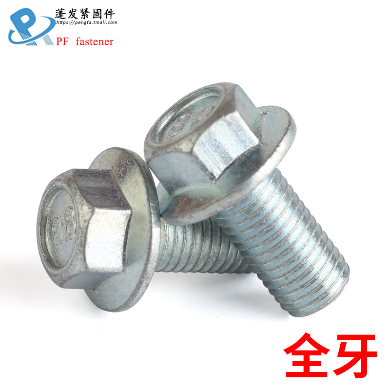 8.8 grade GB5787 galvanized fine tooth, six angle flange face screws, concave teeth without teeth, M10M12-1.25*L
