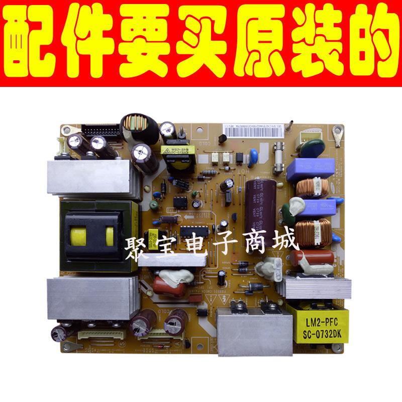 Samsung LA32R81B de télévision à affichage à cristaux liquides BN44 une plaque d'alimentation d'accessoires 00155ABN44 un 00156A