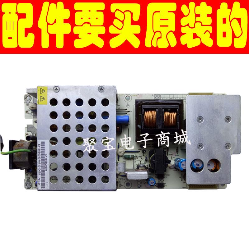 Original zerlegen changhong LT32528 LCD - TV - DPS-185KP-2/C Universal Power plate